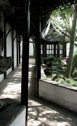 Zuliani vivai piante rubrica il giardino classico cinese for Giardino cinese